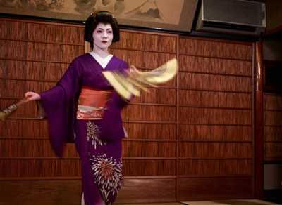 Curso de Japonés Japonés