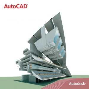 Aprender AutoCAD en Jerez AutoCad