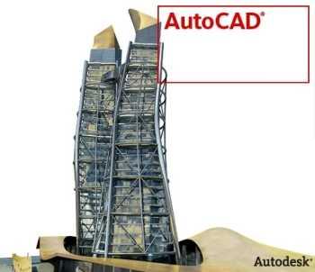 Aprender AutoCAD en Huelva AutoCad