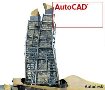 Aprender AutoCAD en Toledo AutoCad