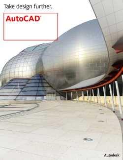 Estudiar AutoCAD en Coquimbo AutoCad